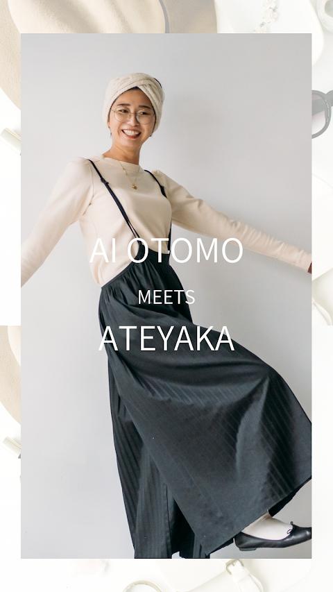 AI OTOMO meets ATEYAKA