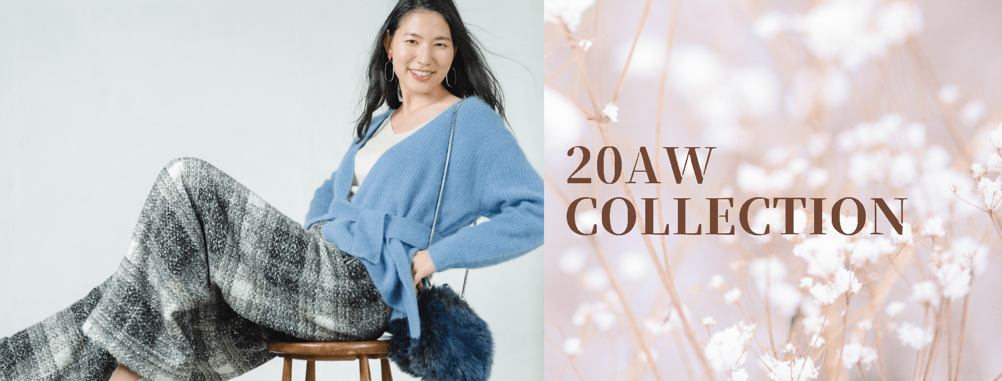 20AW Collection